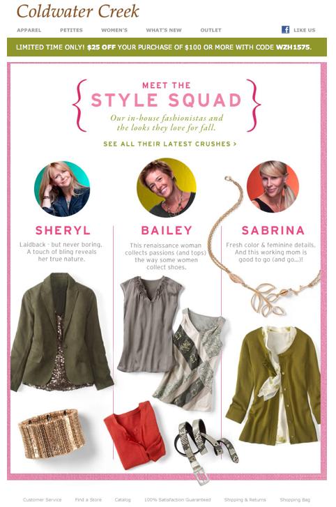 StyleSquad Aug 9 email